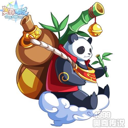 奥奇传说熊猫酒仙图片 高清大图