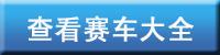 网赌十大平台 5