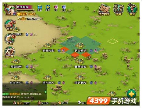 部落守卫战世界地图
