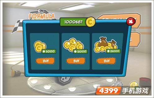 全明星卡通方程式商城金币