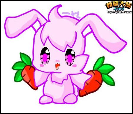 西普玩家手绘 自创宠物萝卜兔