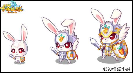 卡布仙踪神勇战兔在哪 怎么抓