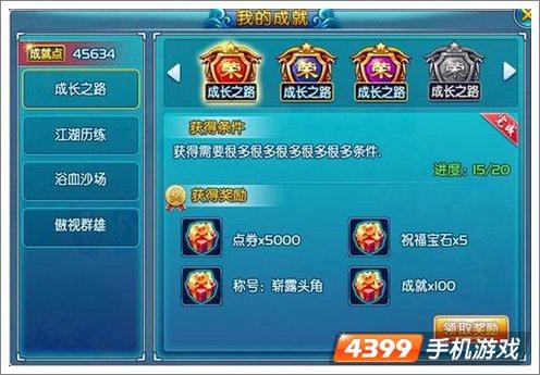 QQ降龙新版