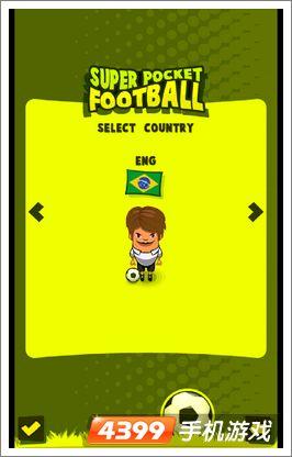 超级口袋足球2013巴西队