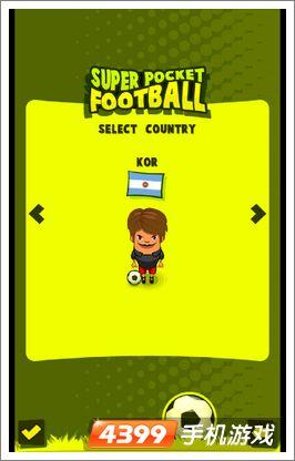 超级口袋足球2013阿根廷