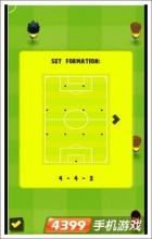 超级口袋足球2013有什么阵型 特点介绍