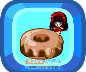 奥比岛巧克力甜圈坐骑图鉴及获得方法
