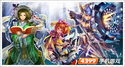 古代女神与宝石射手