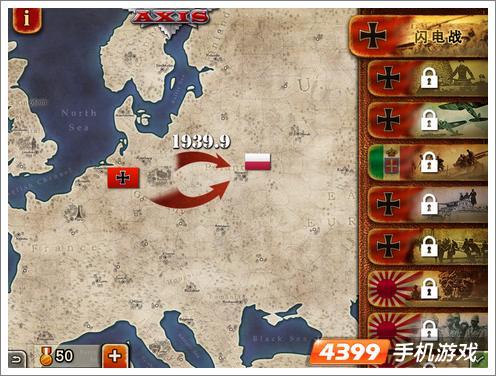 世界征服者2评测