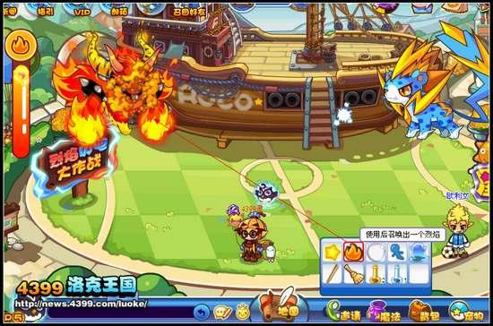 洛克王国烈焰闪电大作战 战斗得小电豹和果儿糖