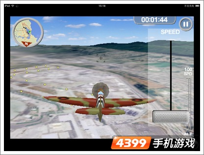 外星入侵2极限战斗飞机怎么降落