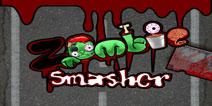 捏死僵尸就像捏死小蚂蚁一样简单 《僵尸粉碎机》评测