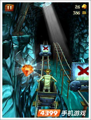 铁路探险吃钻石