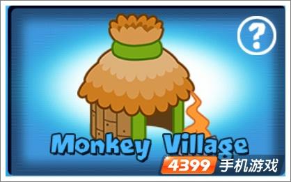 猴子塔防攻击塔介绍