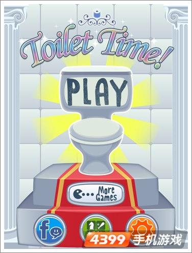 厕所时间评测