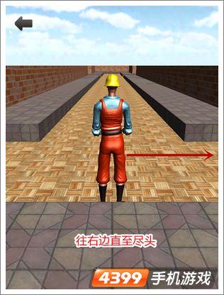 3D迷宫第8关怎么过
