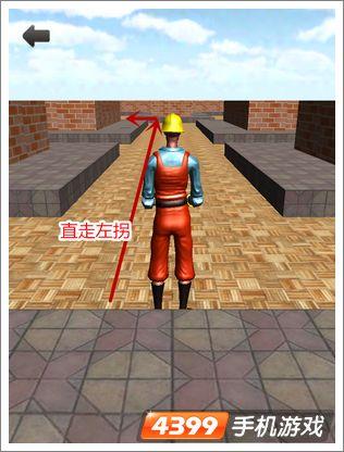 3D迷宫第10关怎么过