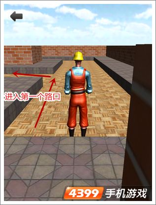 3D迷宫第10关