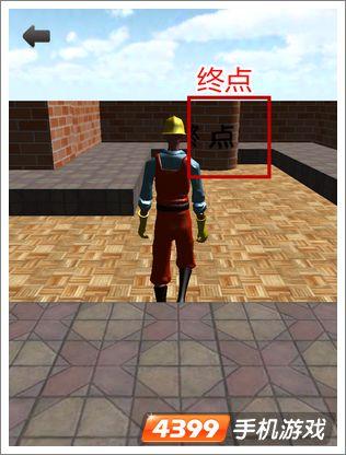 3D迷宫第十关