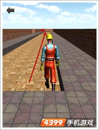 3D迷宫第十一关