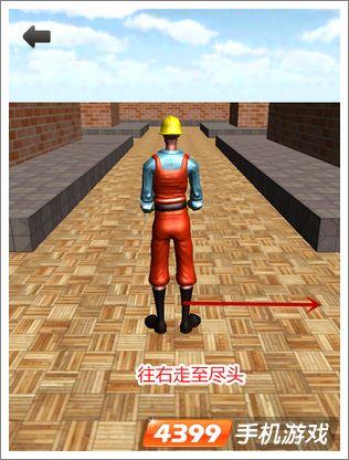 3D迷宫第11关攻略