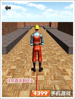 3D迷宫第12关