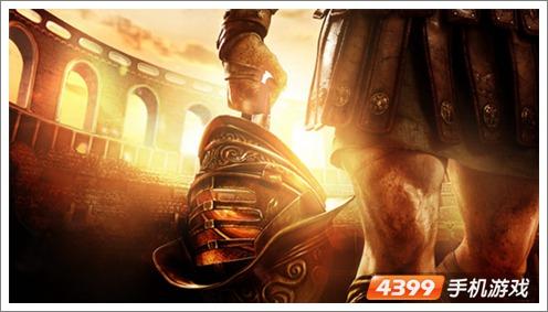 罗马之神曝光