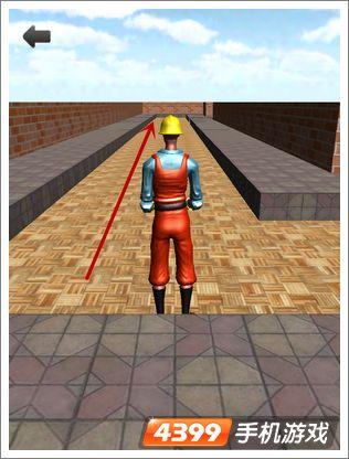 3D迷宫第4关怎么过