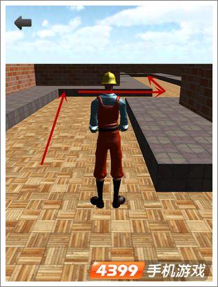 3D迷宫第四关怎么过