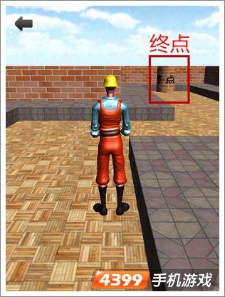 3D迷宫第4关