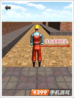 3D迷宫第5关怎么过