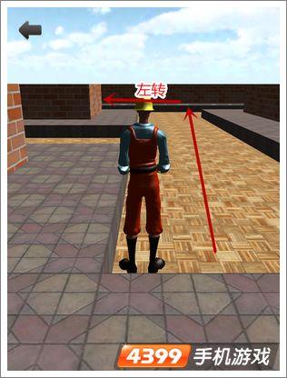 3D迷宫第六关