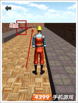3D迷宫第6关怎么过