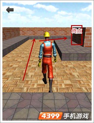 3D迷宫第7关怎么过
