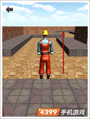 3D迷宫第七关