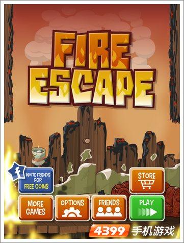 火灾逃生游戏评测