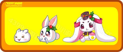 星级 圣诞兔司机是一星变异动物,圣诞兔司机属于百里挑一珍惜程度