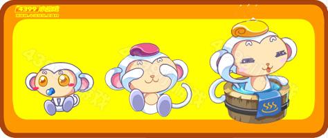 奥比岛温泉雪猴
