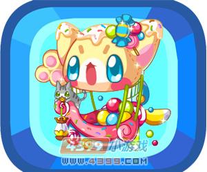 奥比岛糖果喵喵飞船