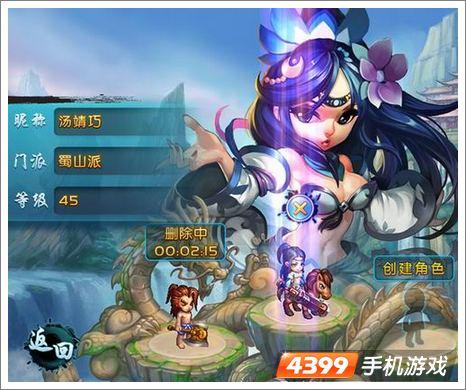 QQ降龙2IOS版