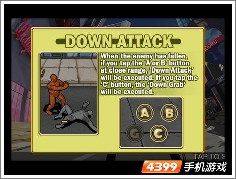 方块男格斗游戏操作