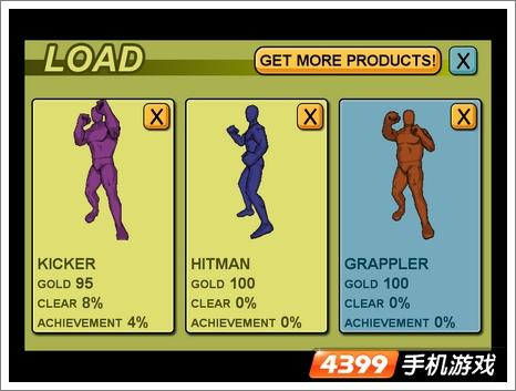 方块男格斗系统