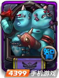 全民英雄蓝胖胖图鉴 紫色蓝胖胖技能属性