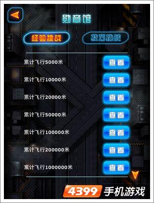 402 ocm永利手机版 4