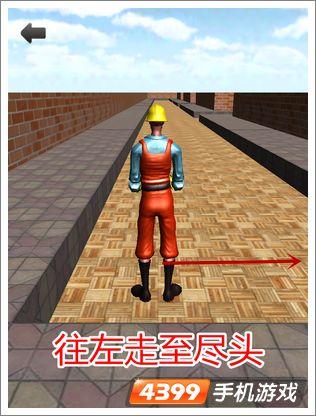 3D迷宫第13关