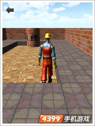 3D迷宫第十三关