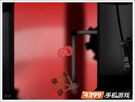 永利402网站 17