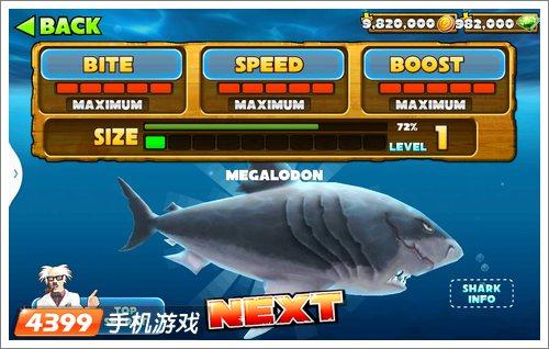 饑餓 鯊魚 進化 破解 版