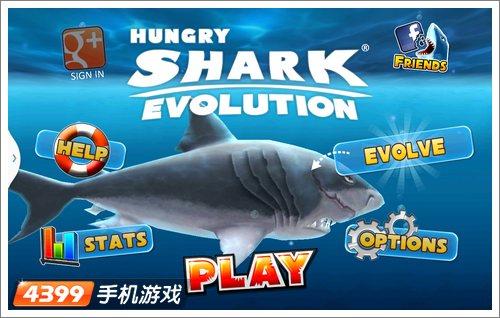 嗜血狂鲨进化中文版