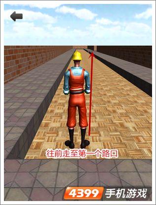 3D迷宫第14关